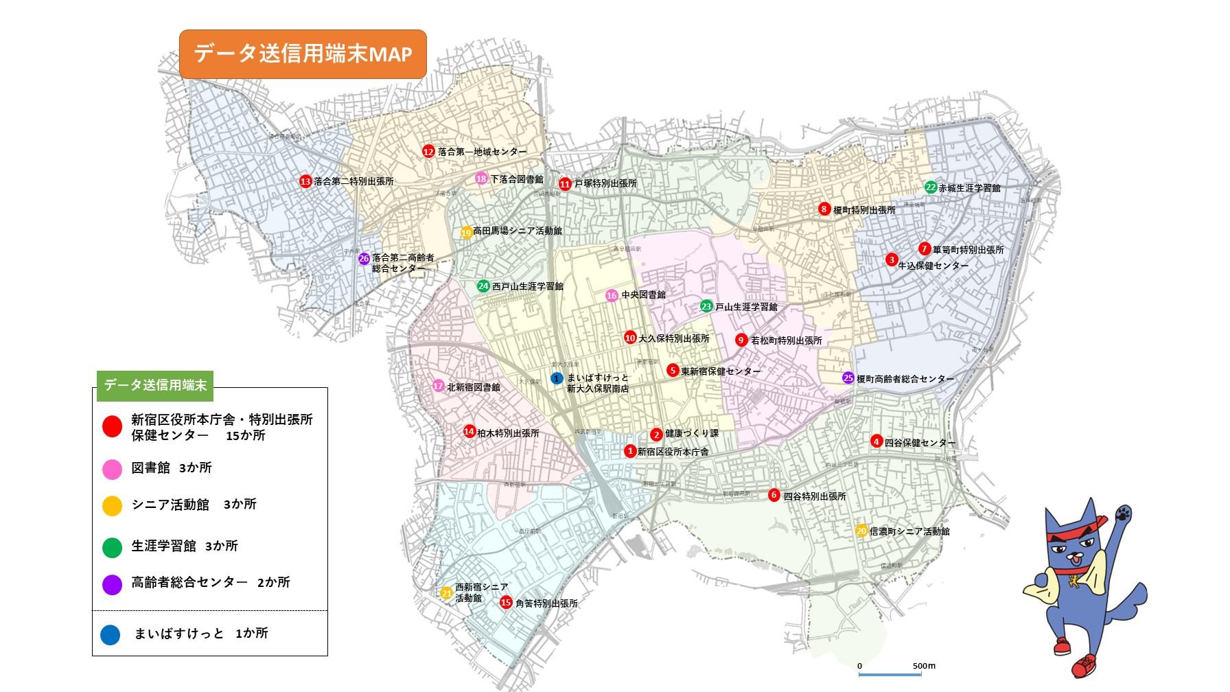 データ送信用端末MAP