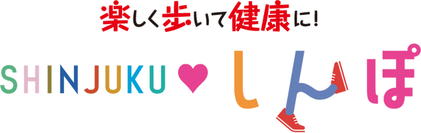 SHINJUKU♡しんぽ